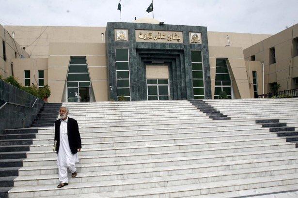 Peshawar High Court. PHOTO: FILE