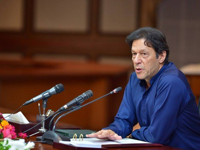 Prime Minister Imran Khan addressing a meeting. PHOTO: EXPRESS/FILE