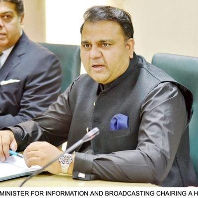 Fawad Chaudhry. PHOTO COURTESY: PTI