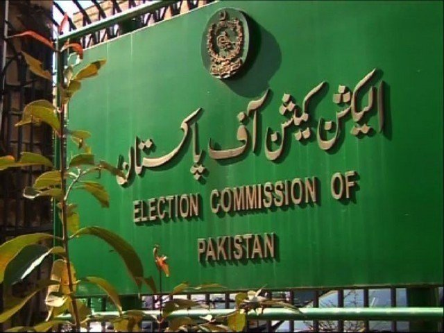 The commission had taken notice of the election of property dealers on seats for farmers. PHOTO: FILE