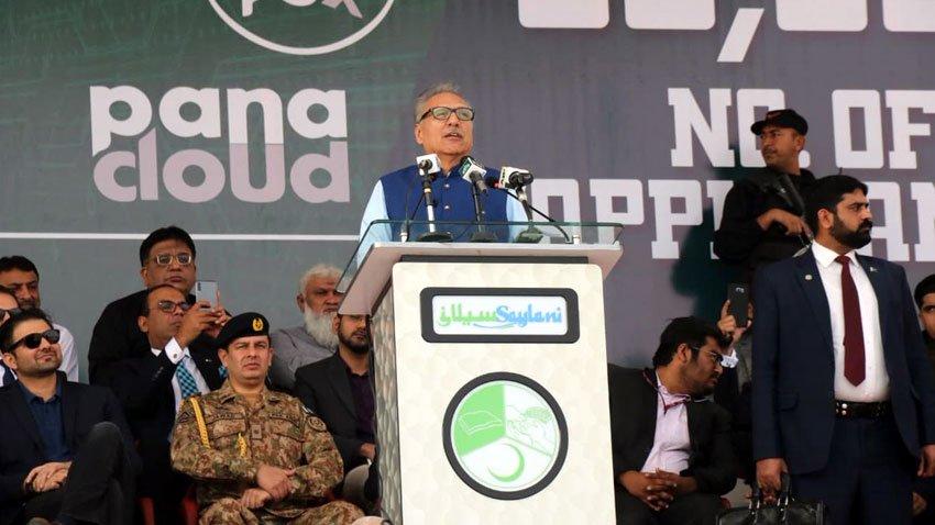 President Arif Alvi. PHOTO: RADIO PAKISTAN