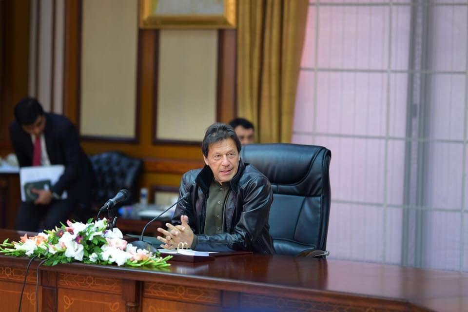 PM Imran Khan chairs GSP Plus  meeting in Islamabad. PHOTO: FILE