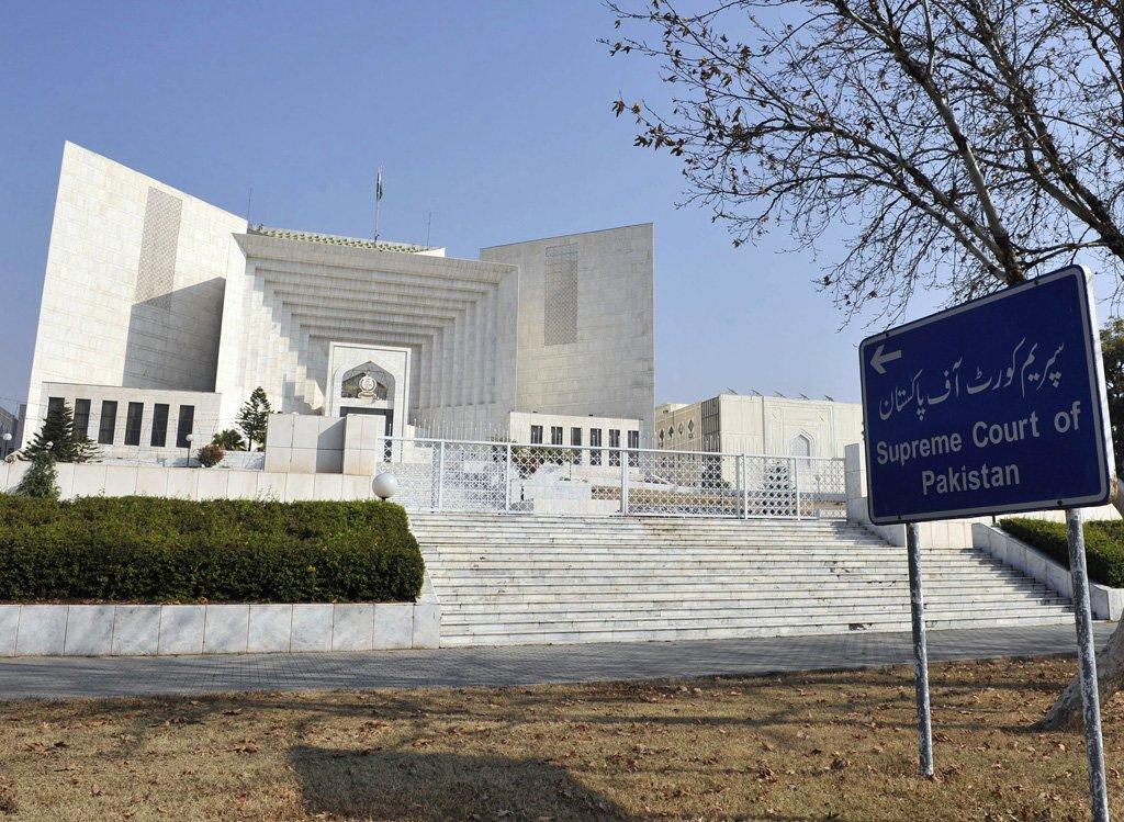 Supreme Court of Pakistan. PHOTO: AFP