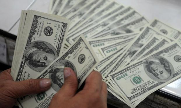 Central bank states no reason for the increase of $38.2m. PHOTO AFP