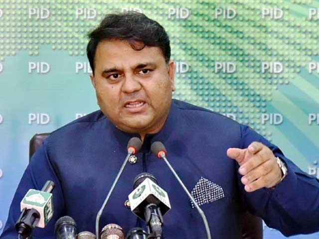 Information Minister Fawad Chaudhry says PTI-led government does not plan to restore Friday as weekly holiday. PHOTO: PID