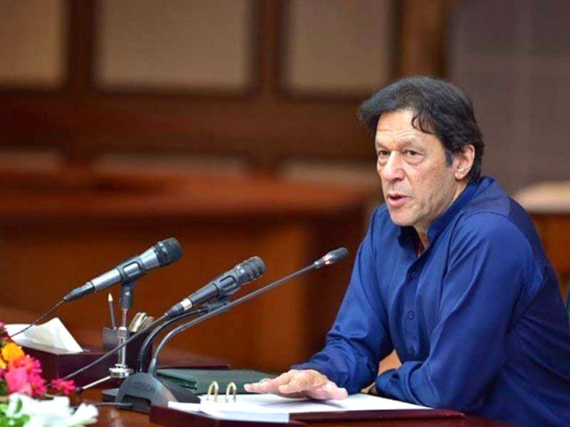 Prime Minister Imran Khan. REPRESENTATIONAL IMAGE. PHOTO: FILE