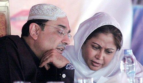 Former president Asif Ali Zardari and his sister Faryal Talpur.  PHOTO: APP