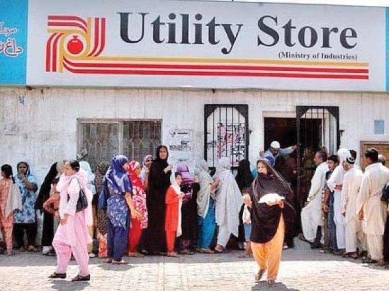 The current PTI govt has expressed the resolve to transform USC into a progressive and profit-making commercial enterprise by re-orienting its financial supply line with the help of a consortium of banks. PHOTO: FILE