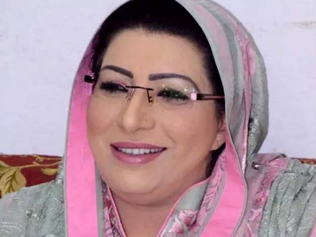 Special Assistant to prime minister Firdous Ashiq Awan. PHOTO: FILE