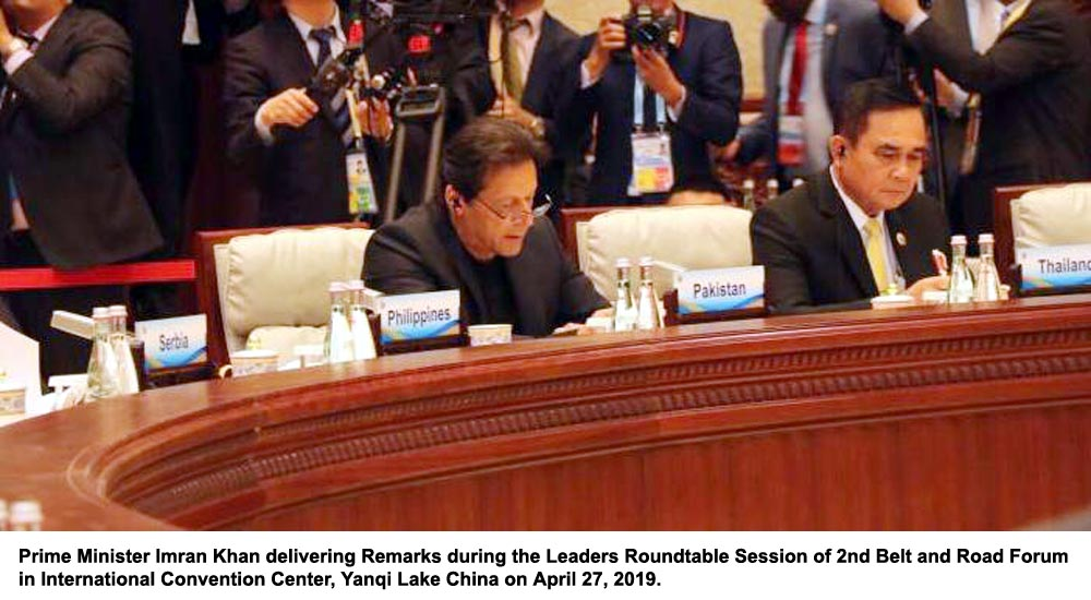 Prime Minister Imran Khan speaks during the Leaders Roundtable Session of 2nd Belt and Road Forum in International Convention Center, Yanqi Lake China on April 27, 2019. PHOTO: PID