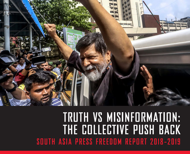 Truth vs Misinformation: IFJ launches 17th South Asia Press Freedom Report