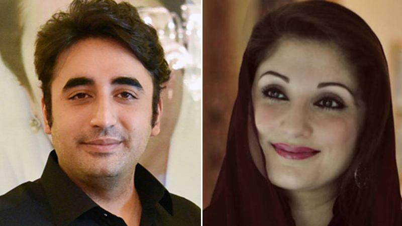 Bilawal Bhutto-Zardari and Maryam Nawaz. PHOTO: FILE