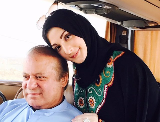Sources say former premier tells Maryam to attend APC meeting . PHOTO: FILE
