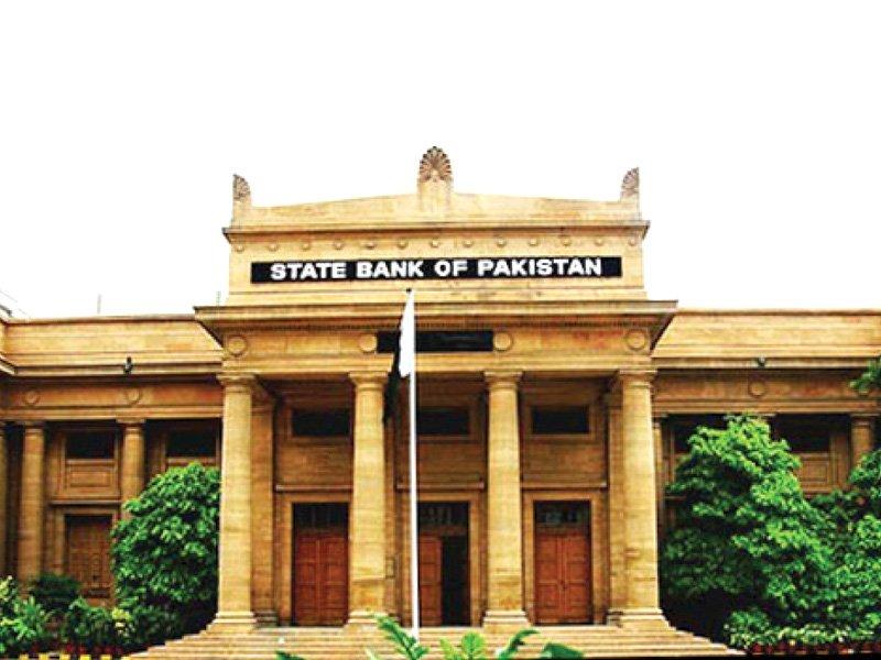 State bank of Pakistan. PHOTO: EXPRESS