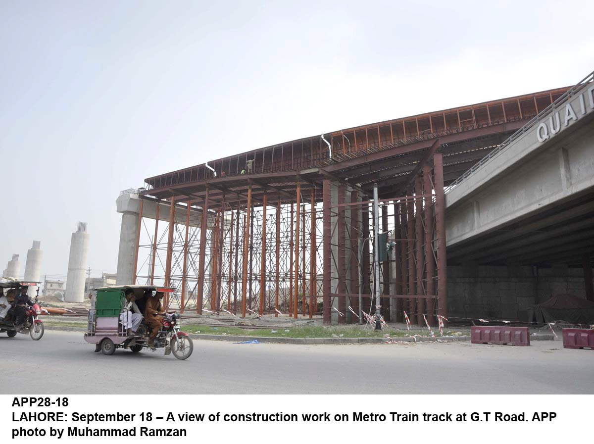 Orange Line of Lahore's Metro Train will be synchronized with historic architecture PHOTO: APP