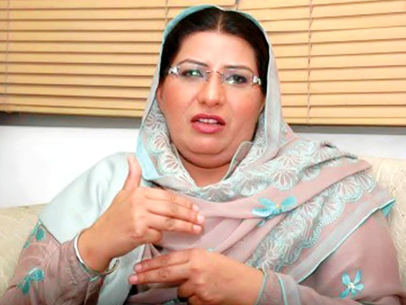 Special Assistant Firdous Ashiq Awan admits that interruption during Imran Khan's speech was her fault. PHOTO: FILE