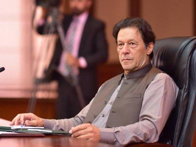 PM Imran Khan. PHOTO: PID