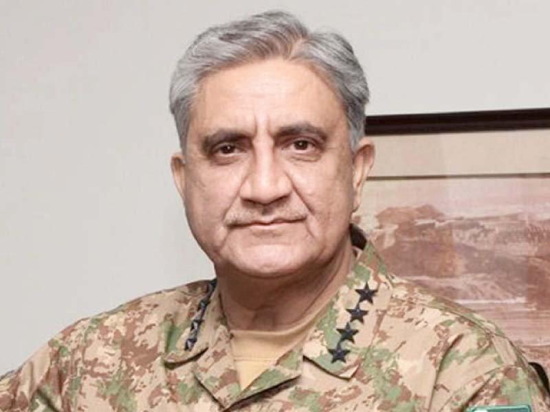 A file photo of army chief Gen Qamar Bajwa. PHOTO: ISPR