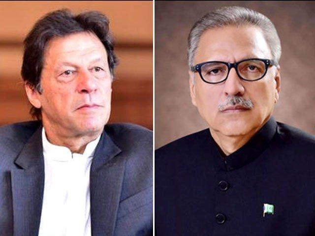 Prime Minister Imran Khan and President Arif Alvi. PHOTO: FILE