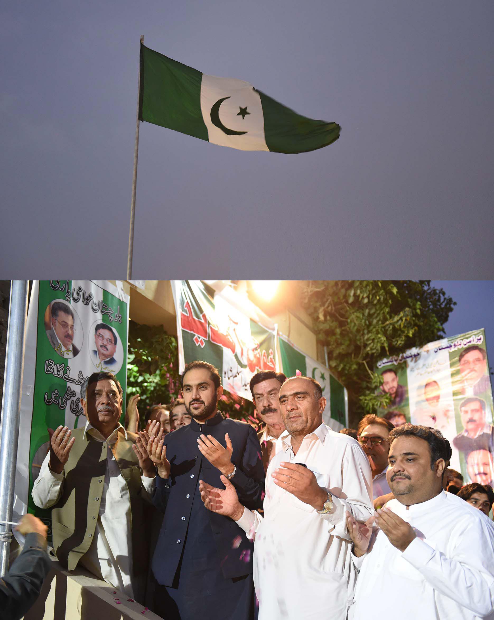 Balochistan Awami Party flag. PHOTO: EXPRESS