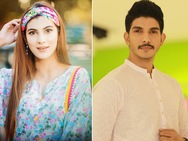 Nazish Jahangir responds to marriage rumours with Mohsin Abbas Haider | The  Express Tribune
