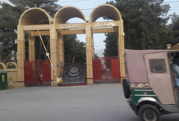 University of Balochistan. PHOTO: FILE