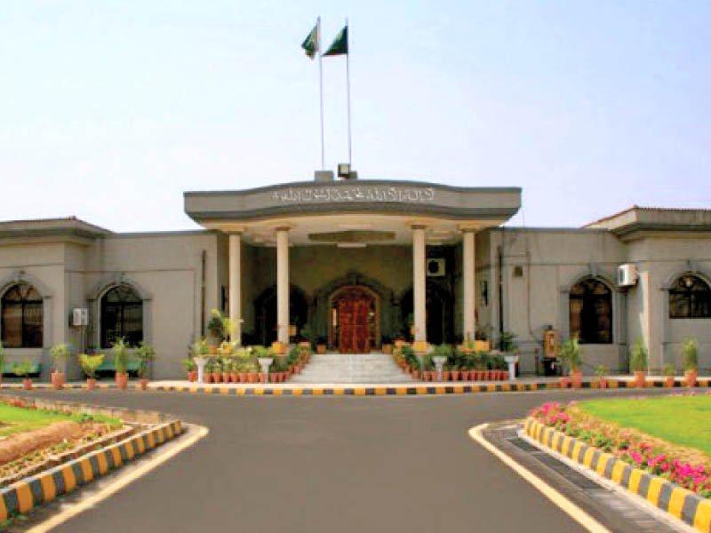 Islamabad High Court. PHOTO COURTESY: IHC WEBSITE