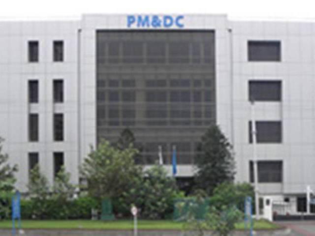 PMDC office building. PHOTO: PMDC WEBSITE
