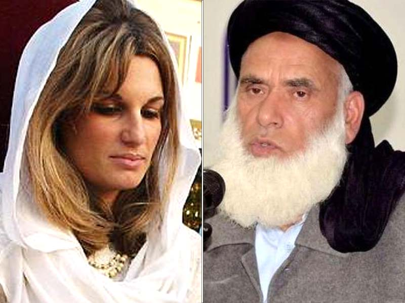 Ex-wife of PM Imran says wait till he [Mufti Kifayatullah] finds about my other cousins Panama Leaks and Vicky Pedia. PHOTO: FILE