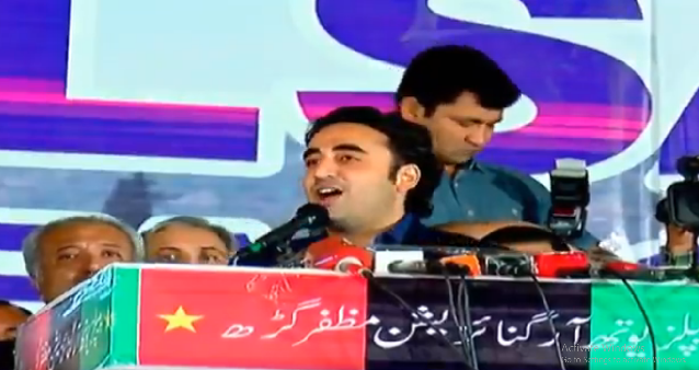 Will not stop protesting until the ouster of government, says PPP chairman. SCREENGRAB
