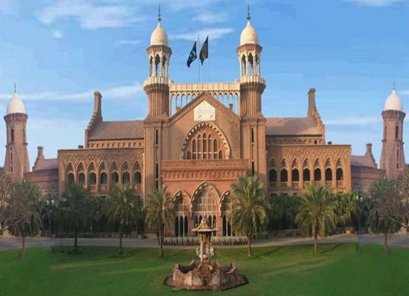 Lahore High Court. PHOTO: EXPRESS