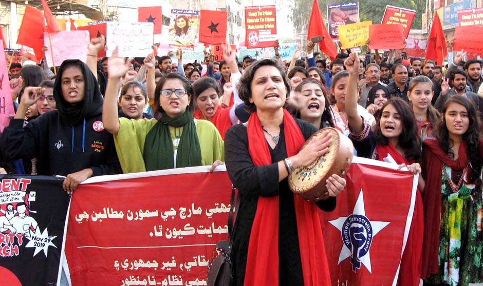 Students shouting slogans for restoration of Student's Union during Students Solidarity March, organised by Student's Action Committee, Women Democratic Front and others. PHOTO: ONLINE