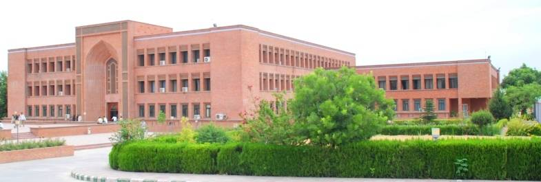 International islamic university islamabad. PHOTO : FILE