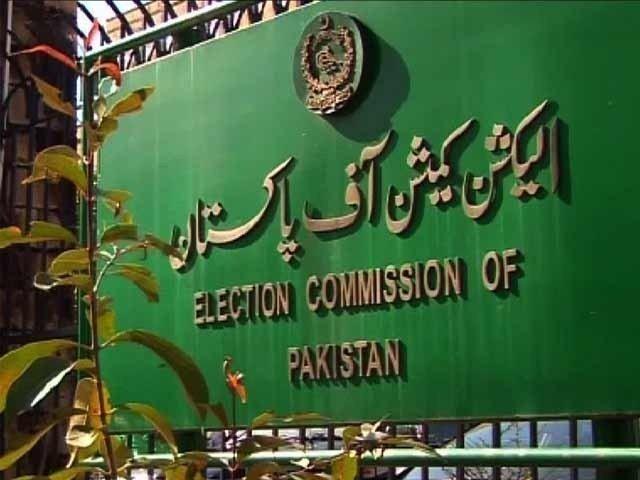 Election Commission Pakistan. PHOTO: FILE