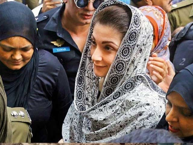 LHC gives time to Maryam Nawaz's counsels until first week of Feb to submit reply on govt's response in ECL matter. PHOTO: FILE