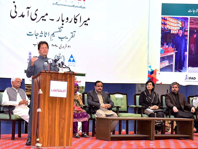 Prime Minister Imran Khan launches Rs15 billion Ehsaas Amdan Programme in Layyah on Friday. PHOTO: APP