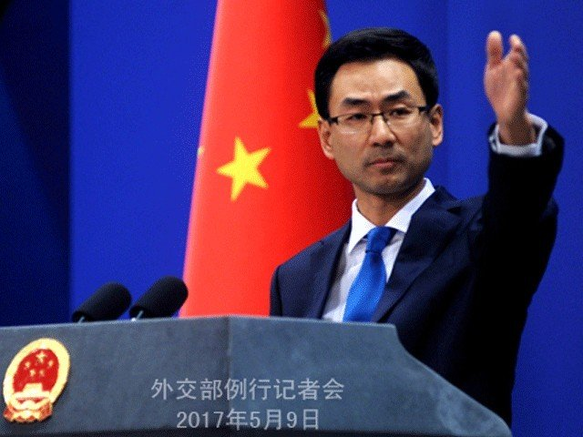 Foreign Ministry Spokesperson Geng Shuang . PHOTO: FILE