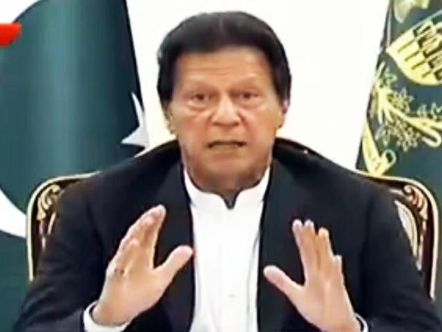 PM Imran speaks to media persons in Islamabad. SCREENGRAB