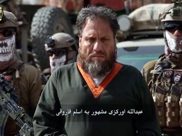 The Afghan National Directorate of Security (NDS) released this image of Abdullah Orakzai, also known as Aslam Farooqi. PHOTO: COURTESY HRW