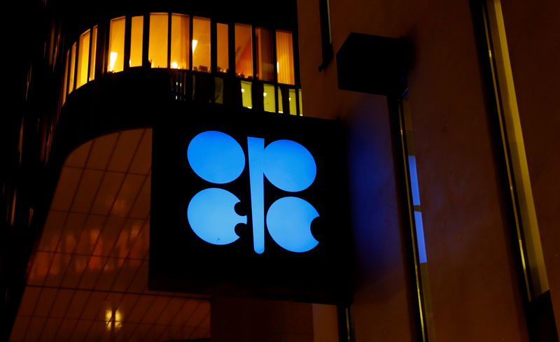 A Reuters file image of the Opec logo.