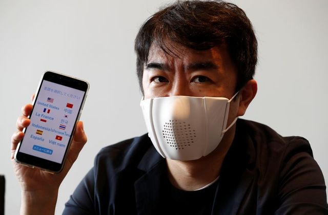 Japanese startup creates 'connected' face mask amid pandemic