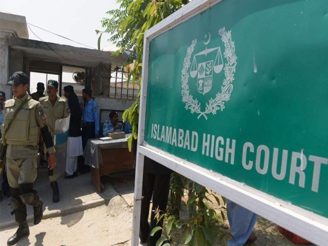 Islamabad High Court adjourned the hearing till July 22 at the request of the attorney general. PHOTO: FILE