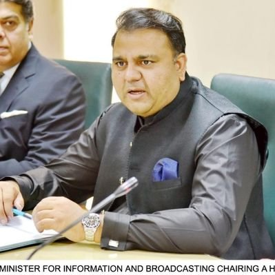 Federal Minister for Science and Technology Fawad Chaudhry. PHOTO: FILE