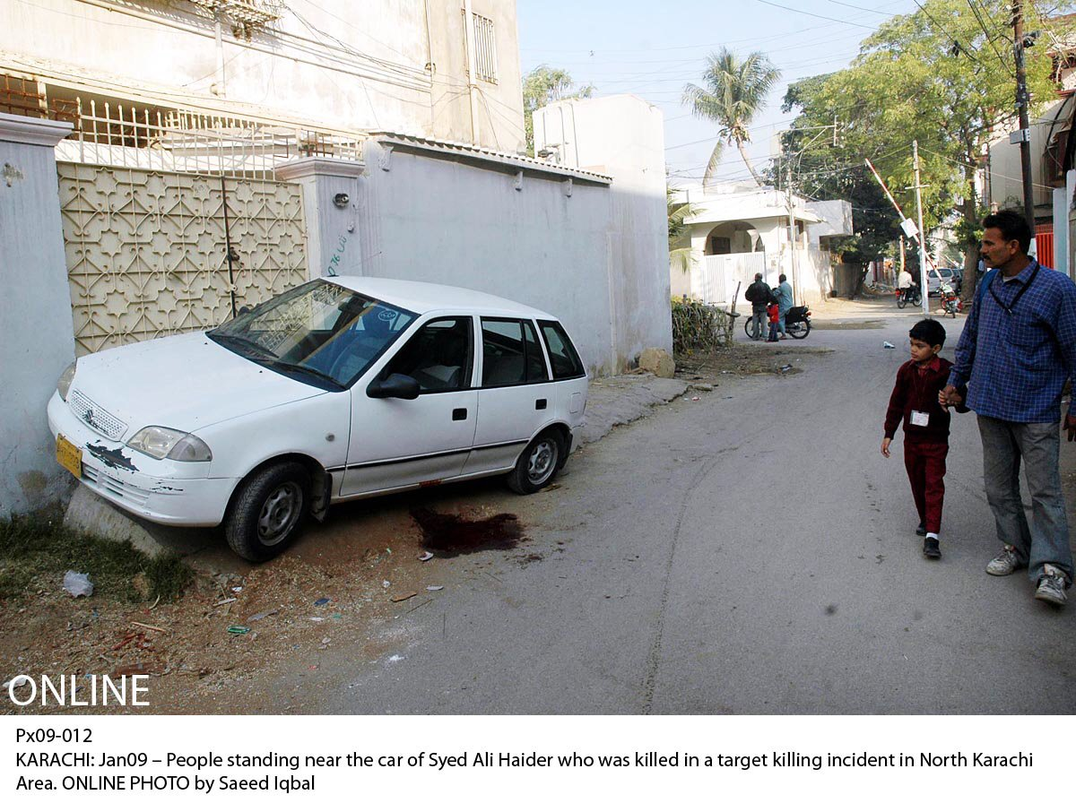 Syed Ali Haider's car in which he was killed. PHOTO: ONLINE