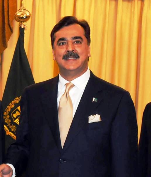 File photo of former prime minister,  Yousaf Raza Gilani who is allegedly involved in the Hajj scam case. PHOTO:FILE