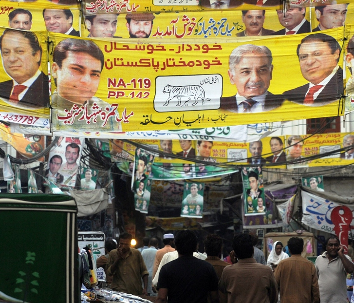 PML-N election banners. PHOTO: AFP/ FILE