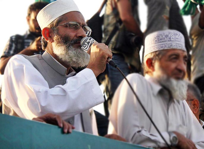 Sirajul Haq says intelligence reports said that female suicide bombers could mount attacks on voters. PHOTO: ONLINE/FILE