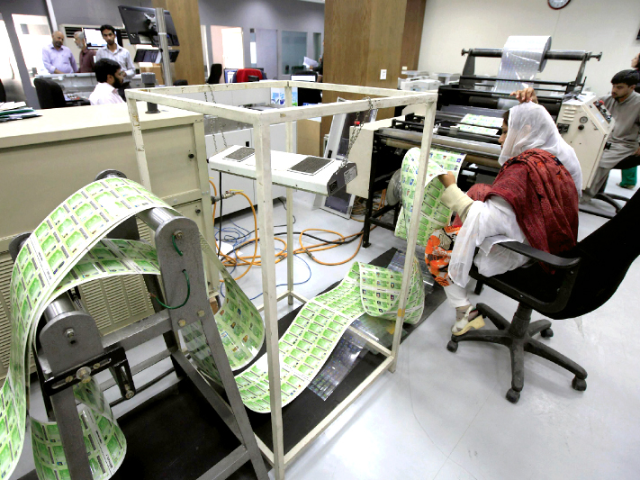 Nadra attributes rise to mobile registration units and incentives of BISP and Watan Card. PHOTO: REUTERS