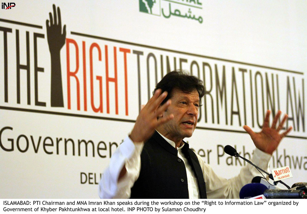 The Right to Information Ordinance, 2013 was promulgated on August 13. PHOTO INP