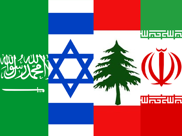 Saudi Arabia and Israel have made public their mutual interest in pursuing a confrontation in Lebanon.